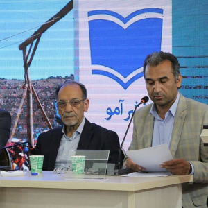Afghanistan literature day