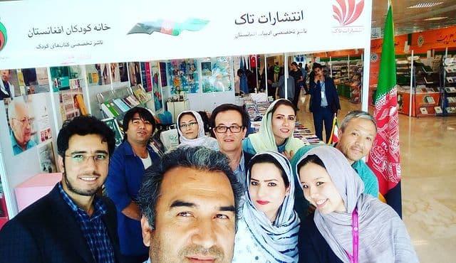 book fair Nader Musavi colleagues