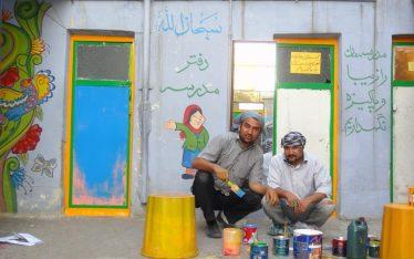 Painter school building