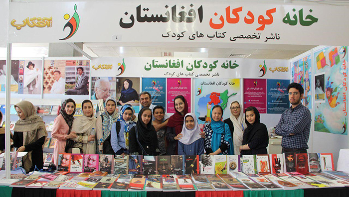 غرفه خانه کودکان افغانستان