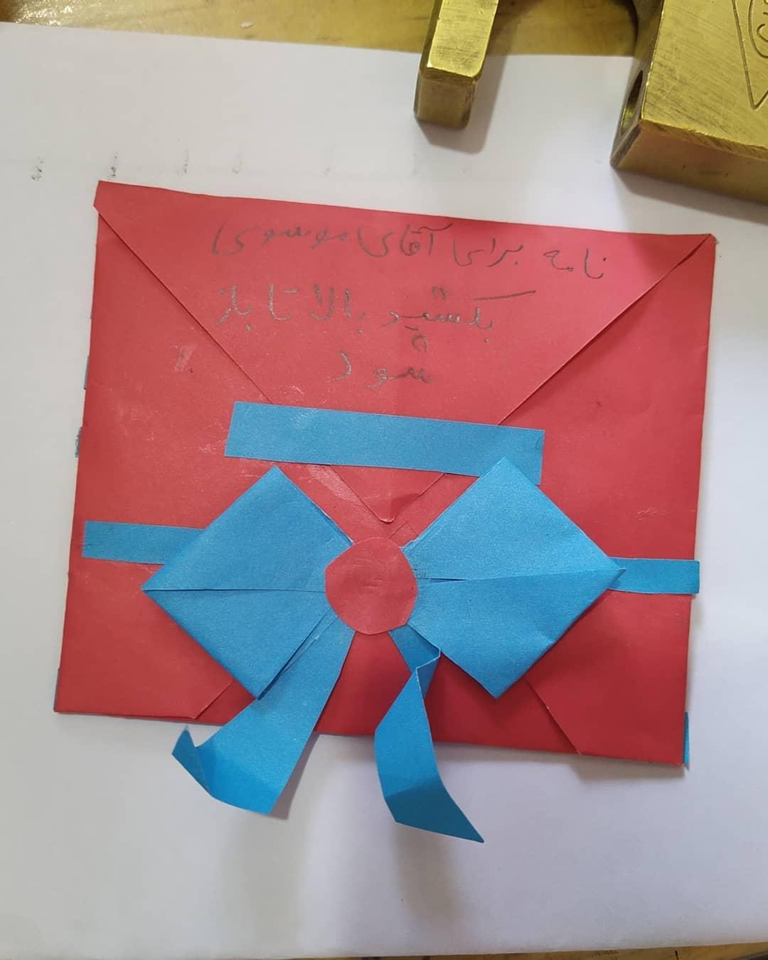 نامه دانش آموزان